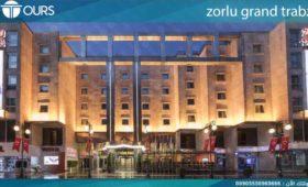 فندق-زورلو-جراند